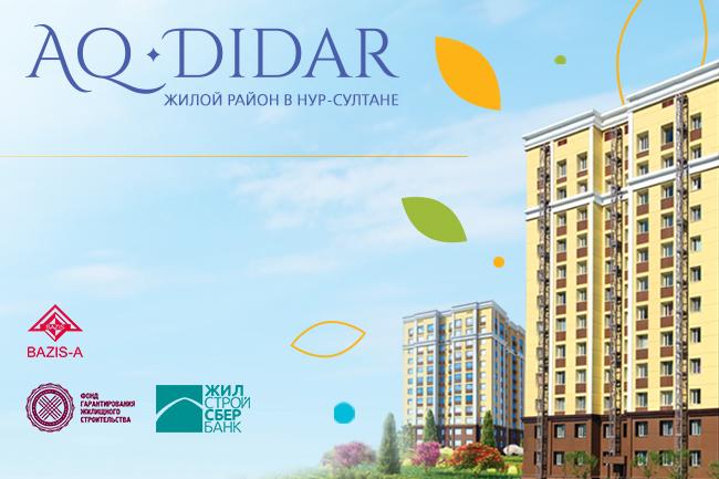 Квартиры в ипотеку под залог строящегося жилья в жилом районе AQ-DIDAR от BAZIS-A