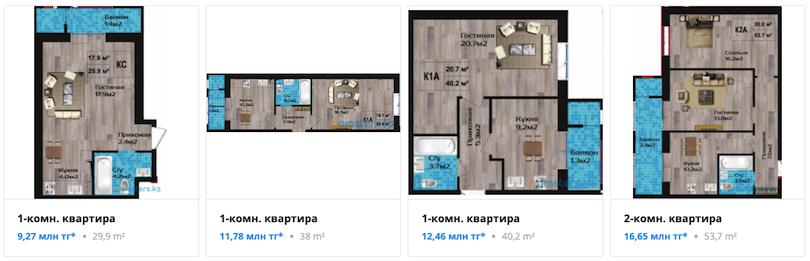 Квартиры - ЖК Астана Сани 2 (Астана Сәні 2)