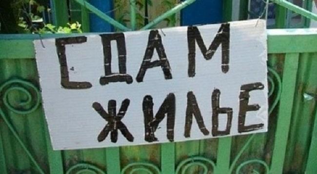 На незаконно сдающих жилье алматинцев объявлена охота