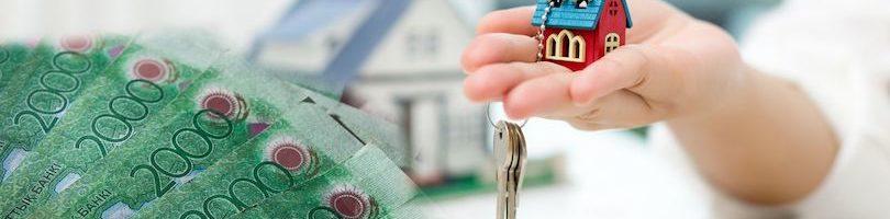 Как снятие пенсионных денег отразится на рынке недвижимости
