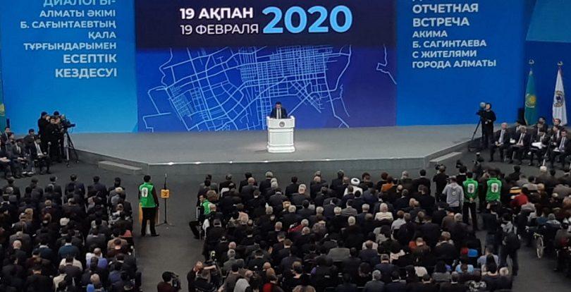 До 35 лет: Новая жилищная программа стартует в Алматы
