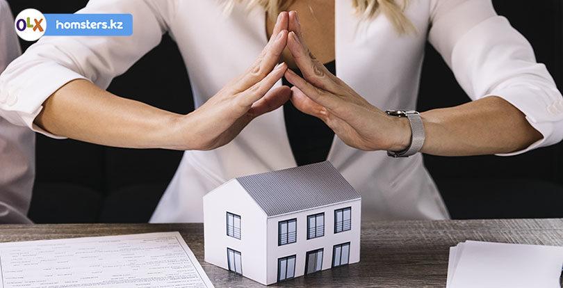 Страхование недвижимости в Казахстане:  виды, оформление и стоимость