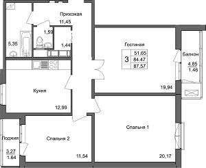 3-комн. квартира 87,57 м², ЖК Багыстан