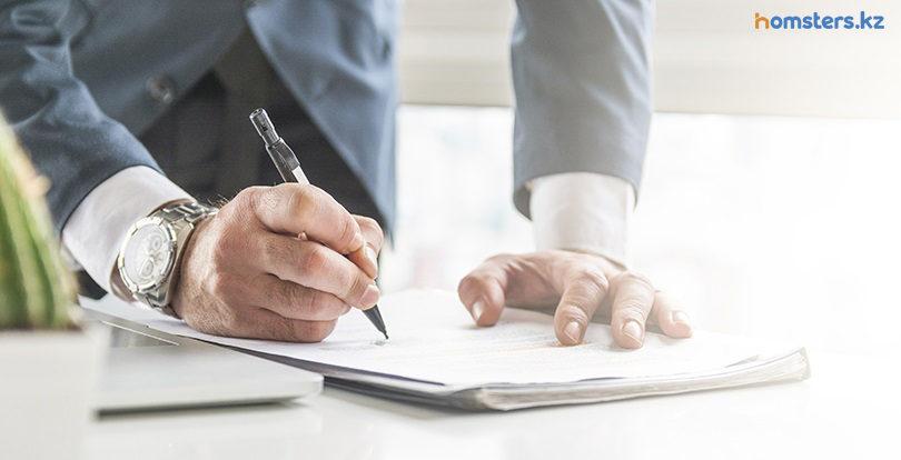 Какие документы иностранца подтверждают регистрацию по месту жительства