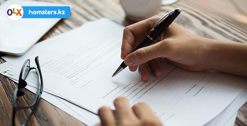 Необходимые документы для оформления купли-продажи квартиры и стоимость таких услуг