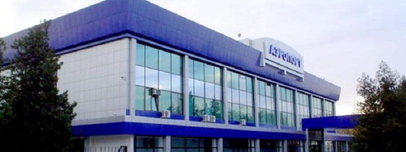Когда реконструируют аэропорт Шымкента