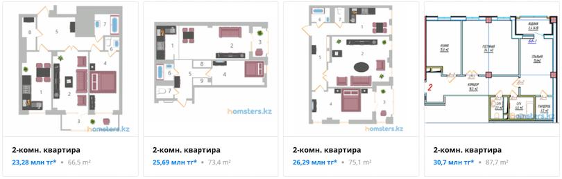 Квартиры - ЖК AQ-TAÝ