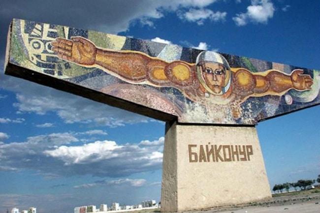 В каком состоянии Казахстану переданы 11 тыс. га земли Байконура