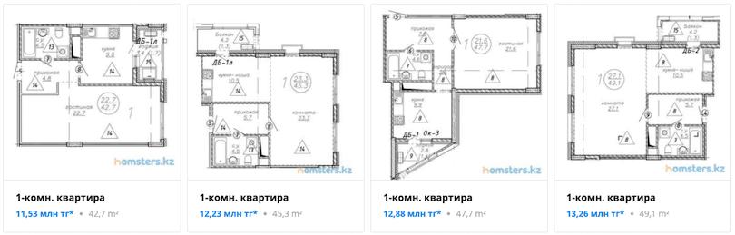 Квартиры - ЖК Камшат
