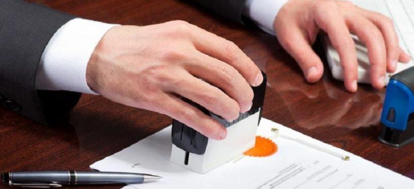 В РК могут снизить размер госпошлины за регистрацию недвижимости