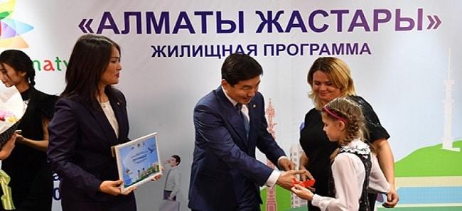Сотня человек стали участниками пилотной жилищной программы «Алматы Жастары»