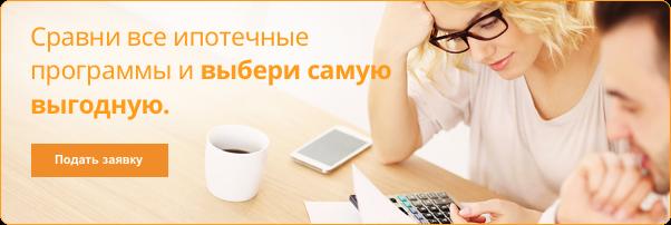 Как купить квартиру в Казахстане, если нет денег доступные ипотечные программы