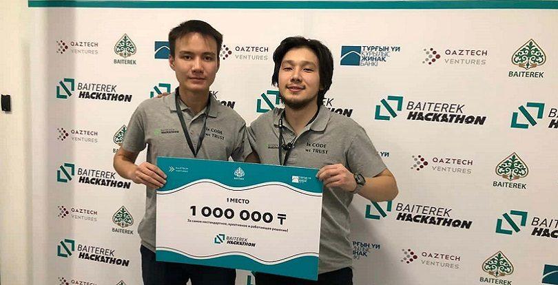 Проекты по усовершенствованию работы ЖССБ разработали участники хакатона В Алматы