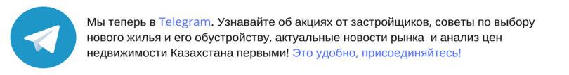 Homsters в Telegram