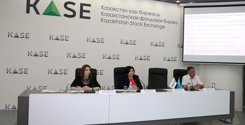 ЖССБ разместит облигации на казахстанской фондовой бирже
