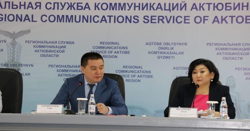 В 2019 году более 1200 жителей Актюбинской области отметят новоселье