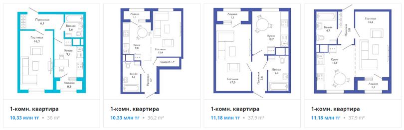 Квартиры в ЖК AQ-DIDAR в Нур-Султане (Астана)