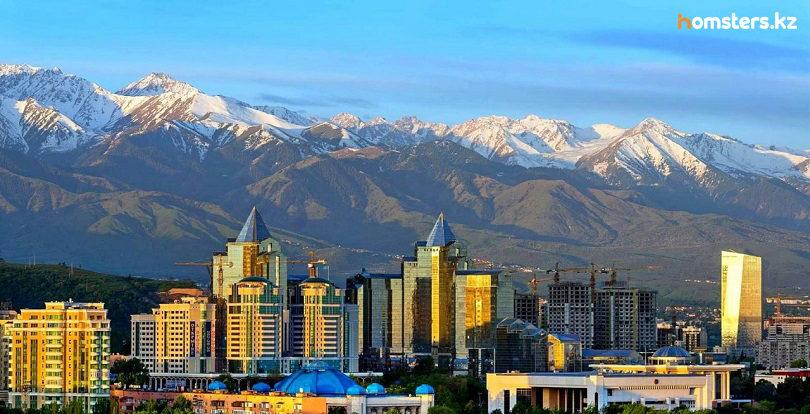Популярные новостройки Алматы в Бостандыкском районе