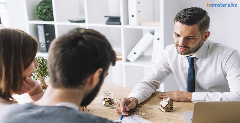 Рефинансирование ипотеки по госпрограмме