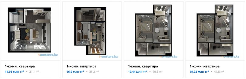 Квартиры в ЖК QARASAI PARK в Алматы