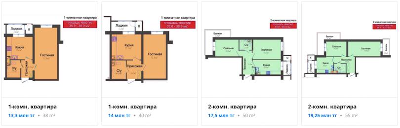 Квартиры - ЖК на Ташкентской