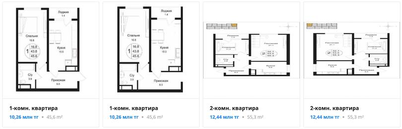 Квартиры - ЖК Аспан Сити