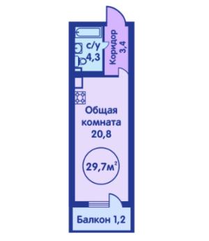 Однокомнатная квартира в ЖК ALIM