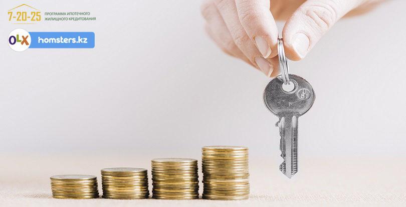 Сколько квартир «Нурлы жера» продадут по «7-20-25»?