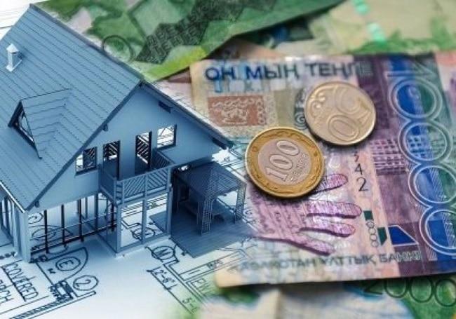 Как изменились цены на жилье в Казахстане