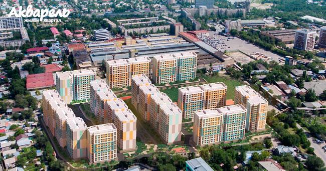 ЖК Акварель в Алматы