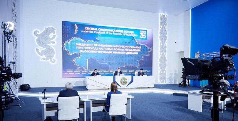 В более 7 400 домах Казахстана внедрили альтернативу КСК