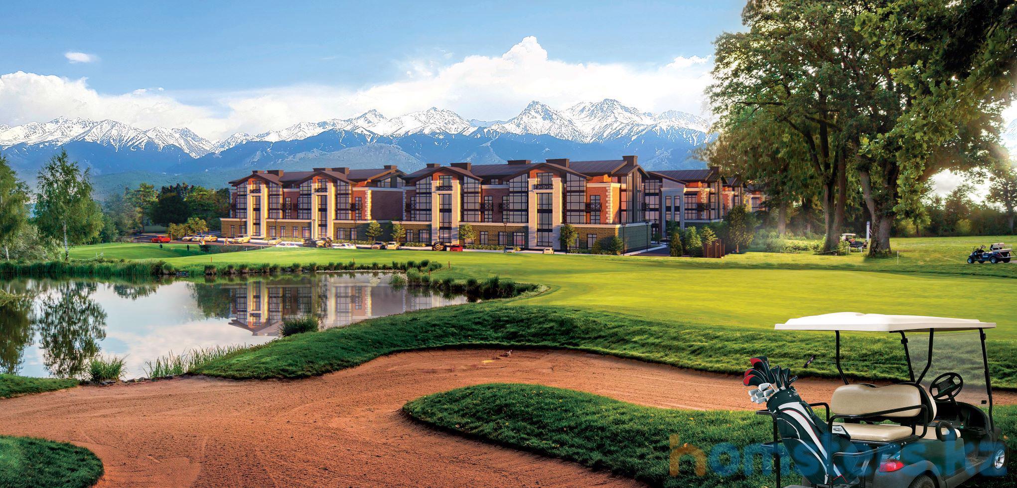 ЖК Alatau Golf Residences