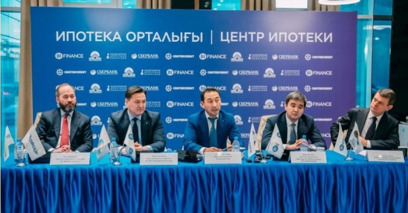 BI Group открыл первый в Казахстане центр ипотеки