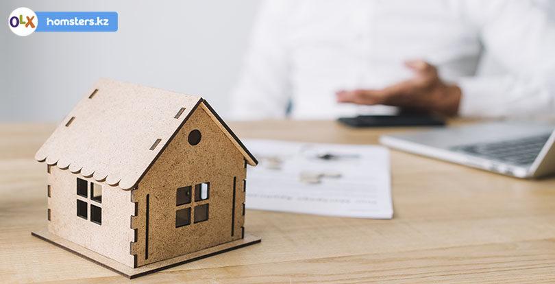 Заем на квартиру под 3,5% годовых от Жилстройсбербанк