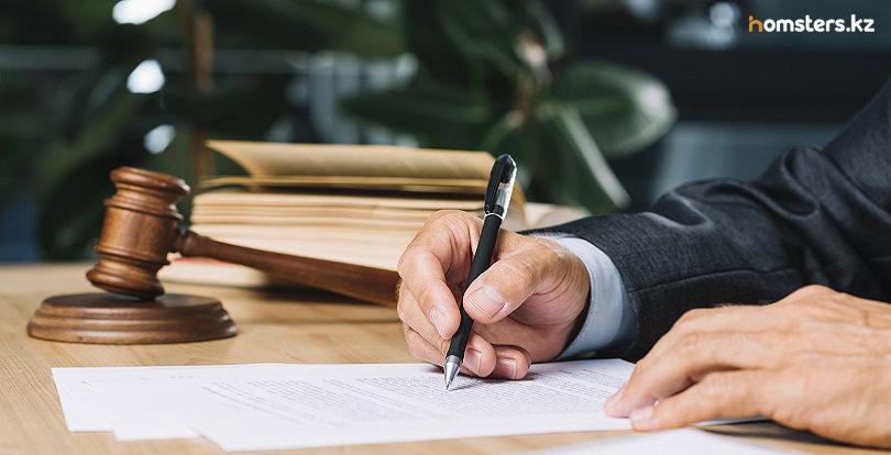 Особенности участия в сделках, когда недвижимость является предметом судебного разбирательства