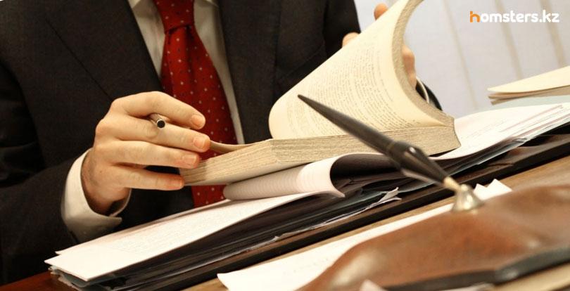 консультация у юриста банка