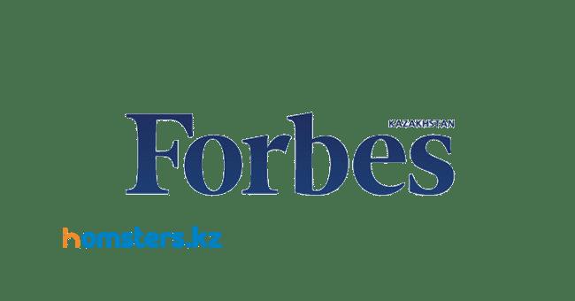 На первый-второй – Forbes.kz