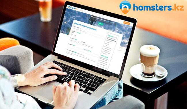 fe309787b5f10 Как оформить продающее объявление о недвижимости? | Otau