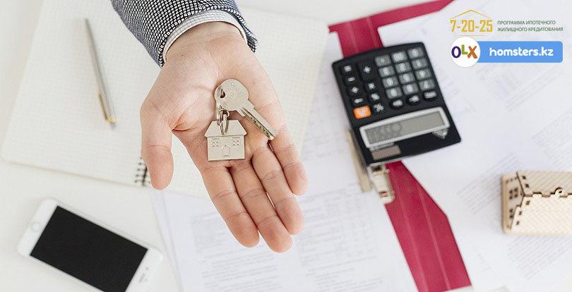 5 простых шагов приобретения доступного жилья «Нурлы жер»  по программе «7-20-25»