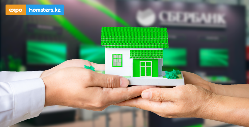 Как купить квартиру в ипотеку на Ярмарке недвижимости #EXPOHOMSTERS