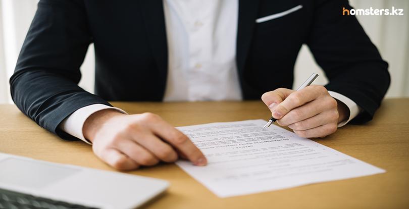 консультация юриста по договору купли продажи