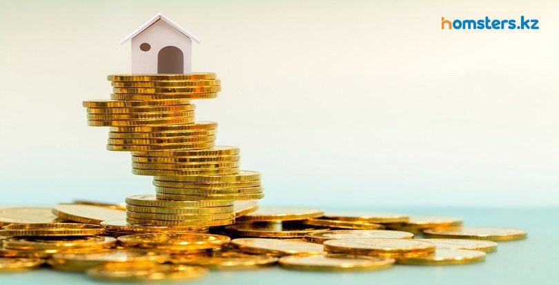Налоги на недвижимость в Казахстане: как и сколько платить за квартиру в 2018 году