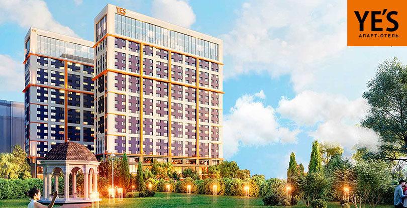 Новый способ заработать на недвижимости — купить квартиру в апарт-отеле
