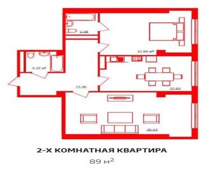 2-комн. квартира 89 м², ЖК Оркендеу