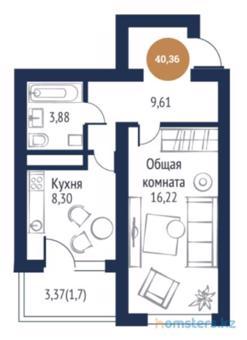 1-комн. квартира 40,36 м², ЖК Отау