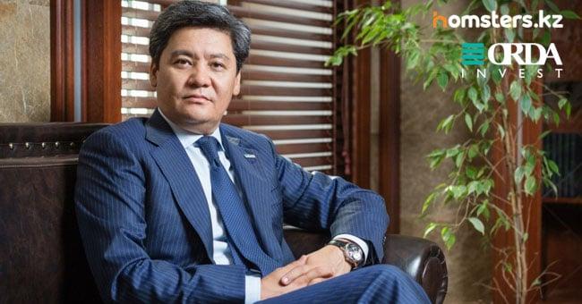 Шалкарбек Талипов, учредитель Корпорации ORDA INVEST, о проектах компании и рынке недвижимости Казахстана