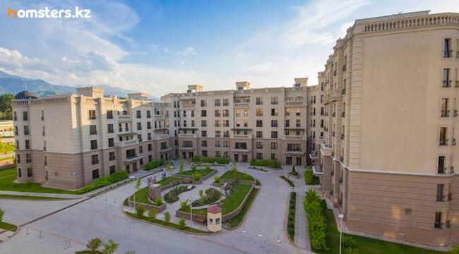 ЖК Солнечная Долина в Алматы