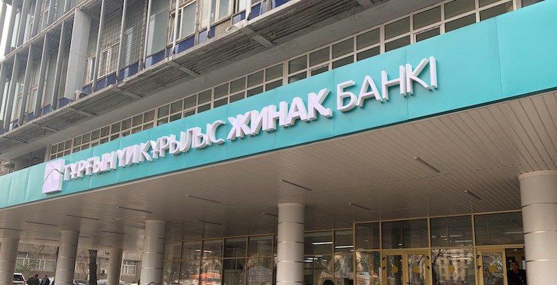 Отделения Жилстройсбербанка частично возобновляют свою работу