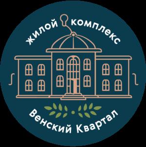 ЖК Венский квартал