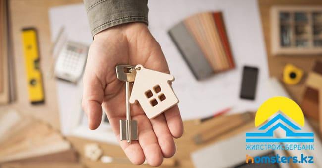 Кредит на покупку квартиры от ЖССБК – инструкция к применению